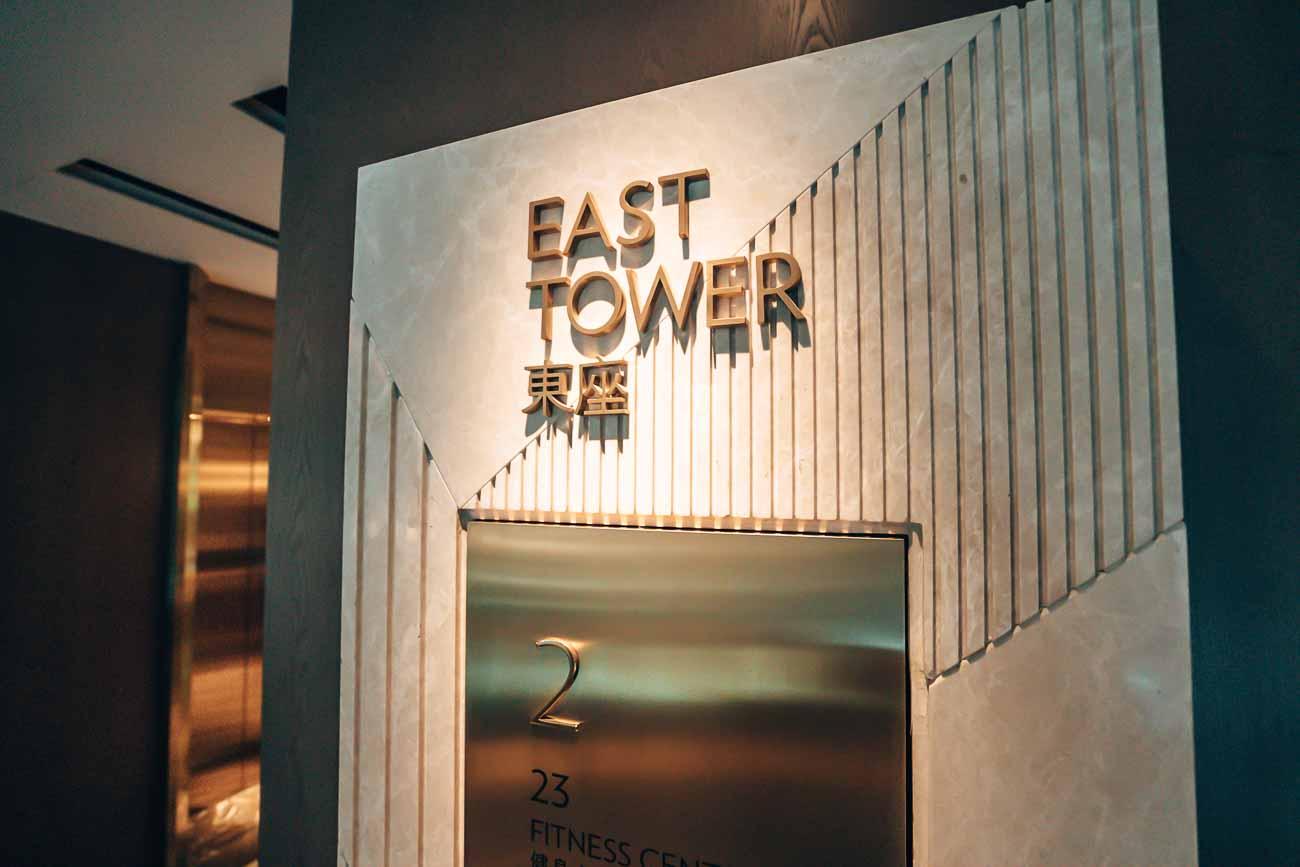 Hyatt Centric Hong Kong decor